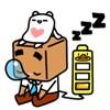 15se 16 Funny Mr Box asian emoticons