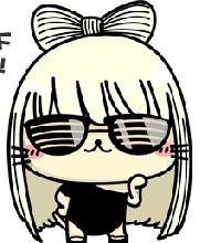 120 1 140 Charming cute kitten emoji gifs