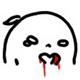 121 173 An idiot life emoji gifs