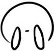 75 1 173 An idiot life emoji gifs
