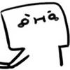 84 173 An idiot life emoji gifs